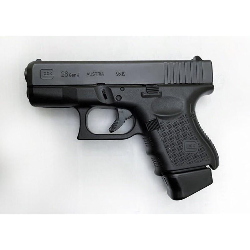 Orjinal Avusturya Glock 26 Gen 4 Kutusunda