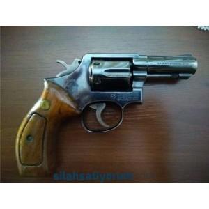Emekli Polisten Smith & Wesson